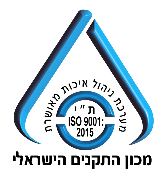 הום פלוס הינו משרד התווך הראשון והיחיד מסוגו בישראל לקבל הסמכתISO 9001  כחברה בעלת איכות מובטחת
